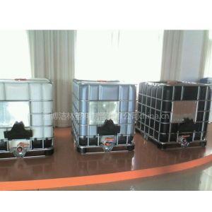 供应供应山西、陕西、内蒙ibc集装桶、吹塑托盘
