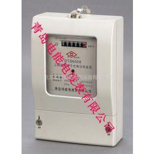 供应青岛电能电度表 三相四线电子表 DTS6006 3*10(40)A
