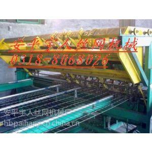 供应排焊机 焊网机 丝网点焊机 安平宇人丝网机械厂
