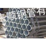 供应批发各种规格热镀锌钢管