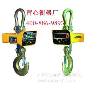 供应电子吊秤吊挂钩秤厂家,直视电子吊秤吊磅价格,无线打印耐高温电子吊磅秤