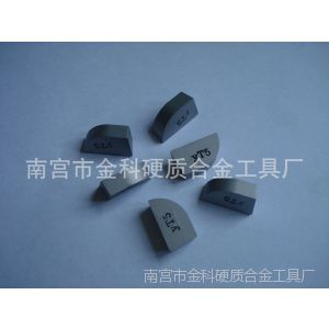 供应硬质合金刀头 焊接车刀片 YT5 A315 A315Z 株洲钻石牌 16车床使用