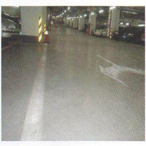 供应混凝土密封固化剂地坪,是一种混凝土密封,防尘,耐磨硬化剂