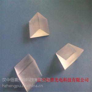 供应供应ZF2光学玻璃棱镜,生产周期短,价格优惠