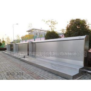 供应移动式不锈钢小便池/小便槽(BXG103)