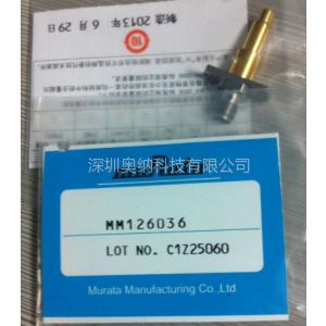 供应射频头MM126036村田射频测试头,高频测试头