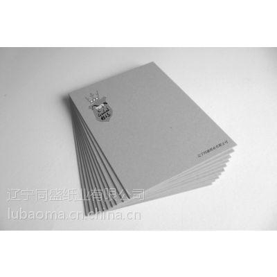 供应集邮册专用绿宝马卡纸