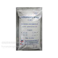 硅酸镁铝 触变润滑剂