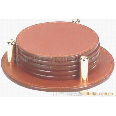 供应杯垫,真皮皮质杯垫,礼品杯垫,金属皮质杯垫