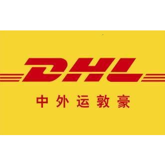 广州呈隆国际货运代理,代理,dhl,ups,ems 联邦