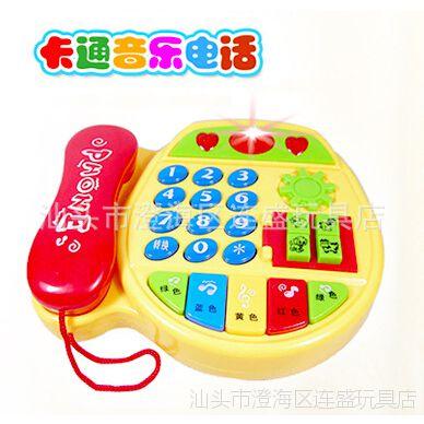 【益盛】厂家直销批发/热卖 早教系列提问的琴多功能卡通音乐电话