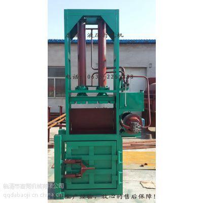 30吨自动翻包废纸液压打包机