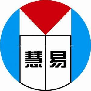 供应中山ISO咨询