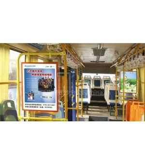 供应长沙公交车广告投放--长沙公交车框架广告