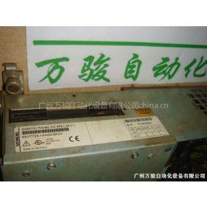 供应广州西门子PC670工控机黑屏维修西门子PC677 877C工控机维修厂家