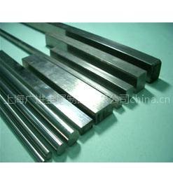 供应上海松江广进批发进口SLD(SKD11)冷作钢 SKD11模具材料