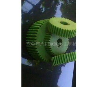 供应绞距齿轮 换向齿轮 塑胶齿轮 尼龙齿轮
