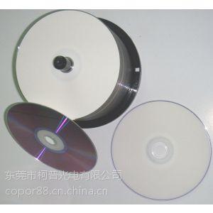 供应DVD光盘厂家 光盘压制 光盘柯式印刷 空白DVD-R