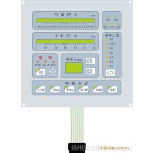 供应各种规格、材质、薄膜开关,薄膜面板(图)