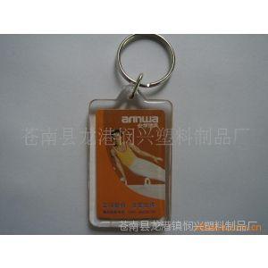 供应压克力钥匙扣 水晶挂件 橡胶挂件 创意手机挂件 搪胶公仔挂件