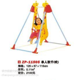 供应特价加厚滑梯秋千多功能组合 儿童家庭 室内宝宝玩具