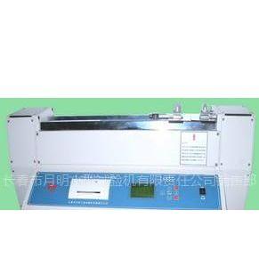 供应齐明牌卧式电子纸张拉力试验机