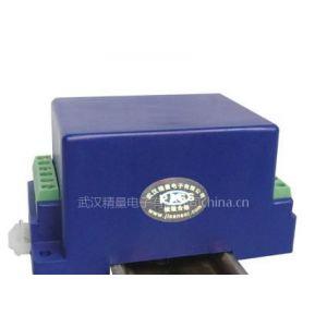 供应光耦直流电压变送器