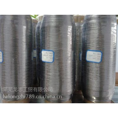 不锈钢纤维捻线供应商