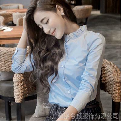 2014秋装新款韩版修身木耳边立领打底女式衬衣女白色衬衫女长袖