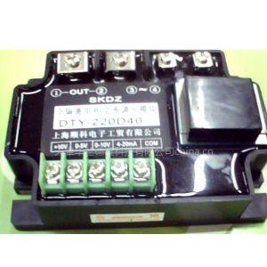 单相交流调压模块 DTY-H220D75P