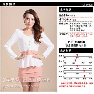 供应看的裙子批发 ***漂亮的裙子批发 广州时尚连衣裙批发