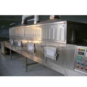 供应微波设备工业微波设备山东微波设备-鑫弘调味品微波干燥机