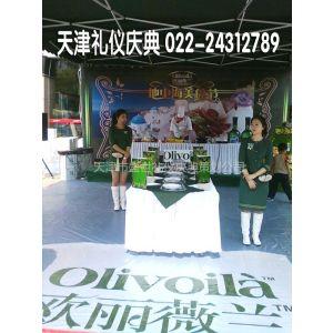 供应天津市专业提供商业装饰背景桁架特装展位展会展柜设计安装搭建公司