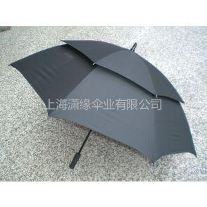 供应双层高尔夫伞 双层高尔夫伞高档礼品伞 上海高档礼品伞 高档防风伞骨高尔夫伞