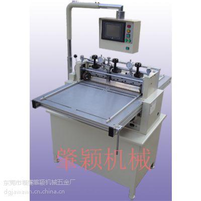 供应肇颖JA-360/500微电脑方块型切带机X Y型