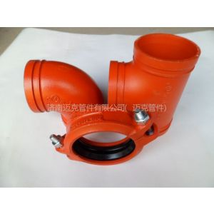 供应沟槽管件-的沟槽管件
