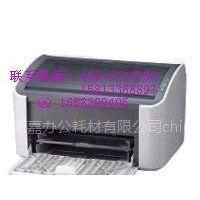 供应广州佳能4350/4370/4450传真机加碳粉佳能打印机维修