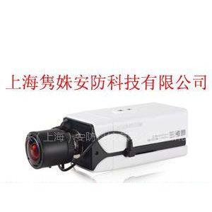 供应高清监控摄像机,隽姝高清监控摄像机,海康高清网络摄像机DS-2CD886BF-E