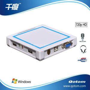 Qotom-I50全高清瘦客户机 终端机 支持主流3D游戏