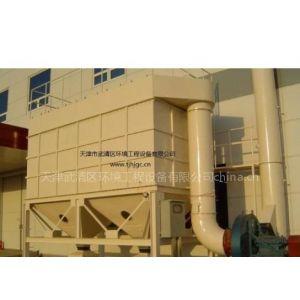 北京 除尘设备,酸雾净化塔,酸雾净化器