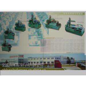 供应宁波海曙富茂机械有限公司线切割机床、配件