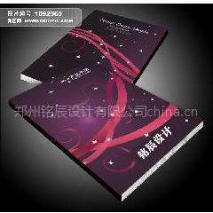 郑州企业宣传画册印刷厂,郑州企业宣传画册专业制作印刷,郑州企业说明书印刷厂
