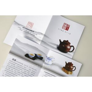 供应长沙折页彩页设计http://csjiayi.taobao.com