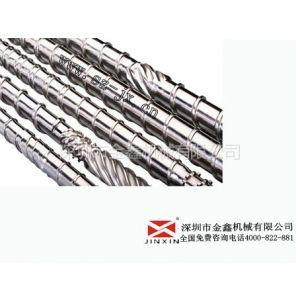 供应PVC挤出机螺杆·挤出机螺杆料筒供应商—《金鑫》厂家、质量过硬、免费提供安装!