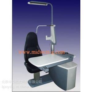 供应电动升降台/验光组合台 可订做 型号:YMYG-COS500C库号:M403294