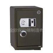 供应各类指纹保险箱 保险柜 金欧有完善的售后T53