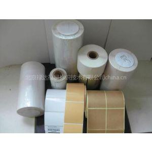 供应药品监管码标签纸,食品营养标签纸,QS不干胶标签纸,条码纸