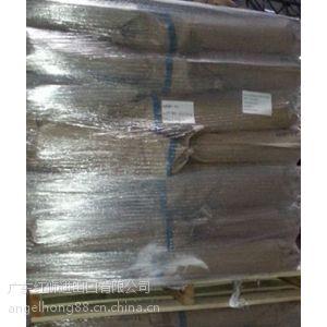 供应碳粉添加剂日本精蜡HNP-11