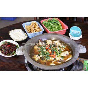 供应石锅鱼培训,石锅鱼加盟到广州味之兴餐饮培训