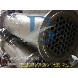 供应钛换热器 钛设备 生产